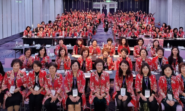 2nd General Assembly of 6th BPW Taiwan