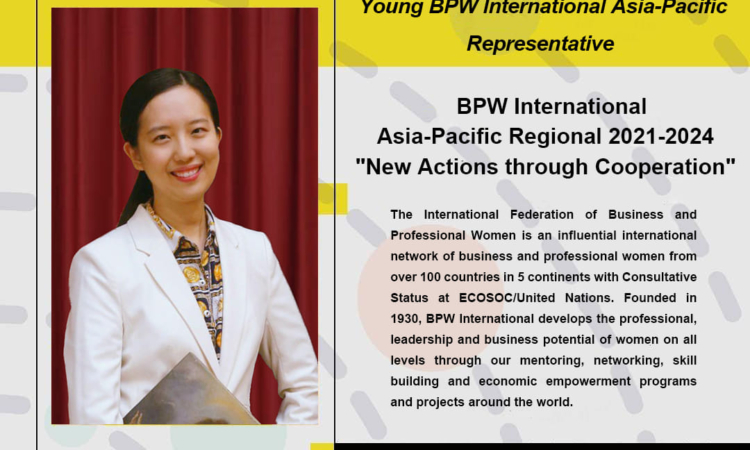 Congratulations to Chiahua Li, President of BPW Taiwan Taoyuan Young Club officially took office as the BPW International - Asia Pacific 2021-2024 Youth Representative