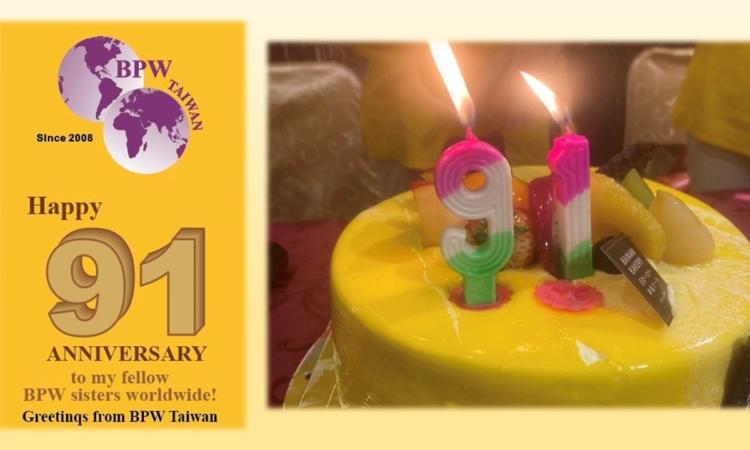Celebration of 91st Anniversary of BPW International
